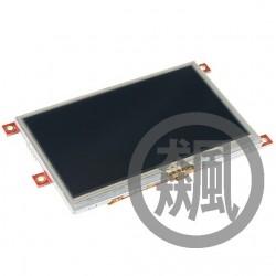 Arduino顯示器- 4.3吋觸控LCD