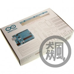 Arduino Starter 套件(正宗義大利原廠台灣總代理_品質保證)