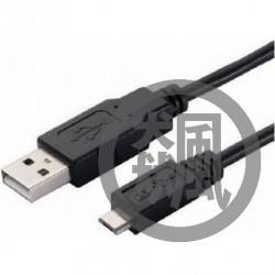Micro USB傳輸線