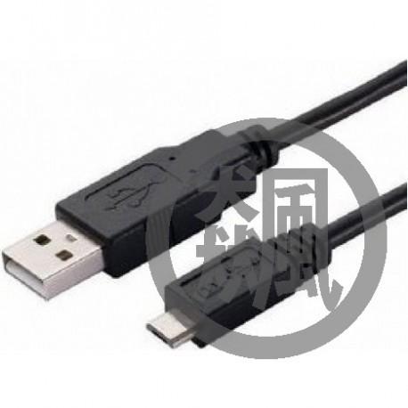 USB傳輸線(方頭)